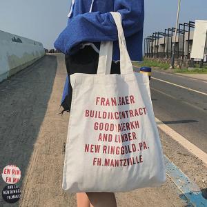 トートバッグ ハンドバッグ キャンバス A4 鞄 レディース 大容量 軽い 軽量 肩掛け かわいい おしゃれ 旅行 通勤 通学 多機能 プレゼント 大学生 韓国 995|kenkoudoudesuka