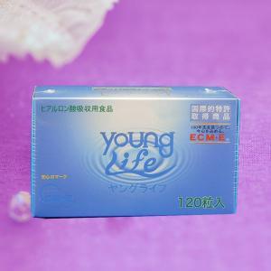 ヤングライフ120粒 送料無料 : 食べるヒアルロン酸
