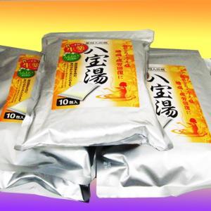 漢方入浴剤 八宝湯 カモミールの香り 5個セット:医薬部外品...