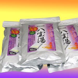 漢方入浴剤 八宝湯 ラベンダーの香り 3個セット:医薬部外品...