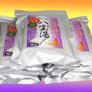 漢方入浴剤 八宝湯 ラベンダーの香り 5個セット:医薬部外品...