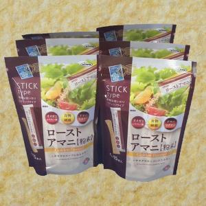 ローストアマニ粉末  5g 15本入り 6個セット 送料無料 日本製粉 ニップン ローストしたアマニ...