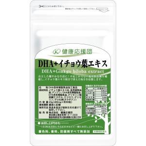 DHA・EPA+イチョウ葉 サプリ サプリメント オメガ3...