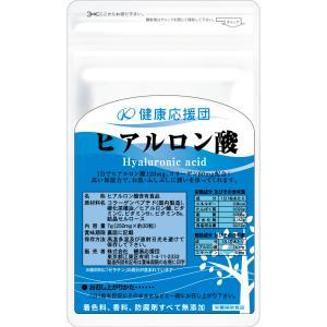 ヒアルロン酸 サプリ サプリメント 美容 コラーゲン