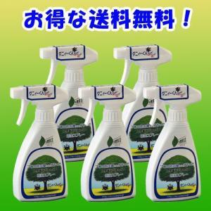 白アリ・防虫専門業者が作った化学薬剤を使わない家庭用スプレーです。
