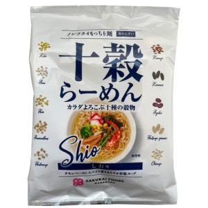十穀らーめん・しお味(89g)【桜井】