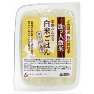 特別栽培米あやひめ使用・白米ごはん(160g) 甘みが強く、美味しいと評判の「あやひめ」のパックご飯
