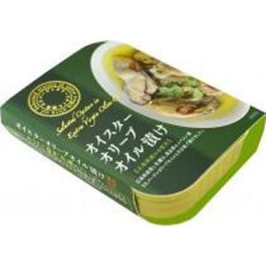(千葉産直)オイスターオリーブオイル漬け100g煤製をしていない生で食べられる広島県産むし牡蠣を高品...
