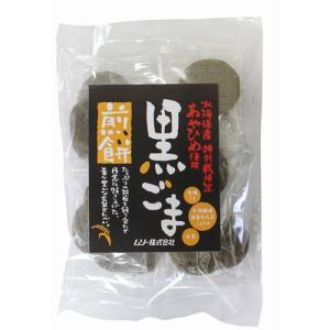 黒ごま煎餅・特栽米あやひめ使用 15枚 【ムソー】