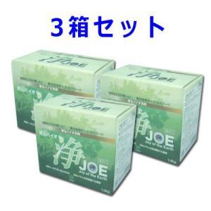 善玉バイオ洗剤浄(JOE) 3箱セット 1.3kg×3個 ...