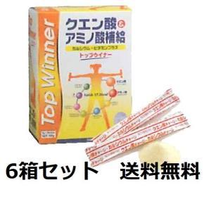 トップウイナー 6箱セット アミノ酸・クエン酸飲料 ※セール中!