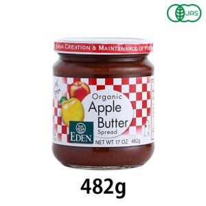 有機アップルバター(482g)【エダン(米)/Eden Foods】 【アリサン】