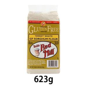 グルテンフリー ソルガム粉 623g 小麦の代わりに料理やお菓子作りにどうぞ