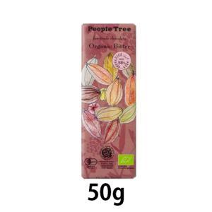 【アリサン】【冬季限定】【フェアトレードチョコレート】 ビターチョコレート (50g) ※メール便不可