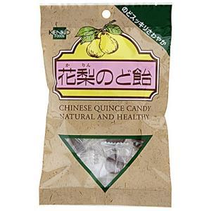 ★いまトクポイントUP!花梨のど飴 100g 【健康フーズ】
