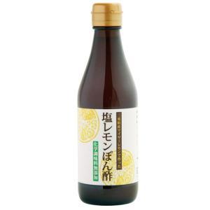 【創健社】日東醸造 塩レモンぽん酢 300ml