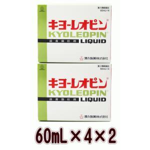 湧永製薬 キヨーレオピンw 60ml×4本  2個セット (第3類医薬品)(4968250275318-2)