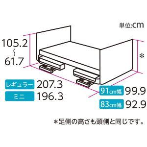 介護ベッド パラマウントベッド 楽匠Z 3モーション 木製ボード(ハイタイプ) スマートハンドル付 介護用ベッド 介護向け KQ-7333S KQ-7323S KQ-7313S KQ-7303S|kenkul|06