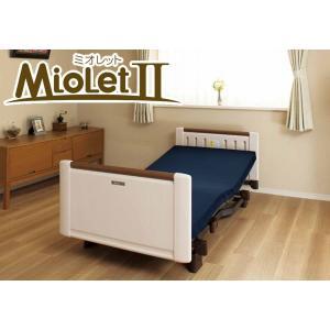 介護ベッド ミオレット2(Miolet2) プラッツ 介護用ベット 2モーター ホワイティBR 介護向け kenkul 04