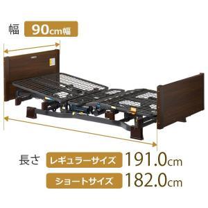 電動介護ベッド プラッツ 介護用ベット 2モーター 木製 ミオレット2(Miolet2) 介護向け|kenkul|02