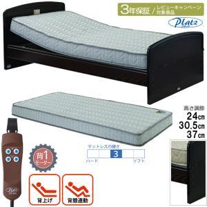 電動介護ベッド 介護むけ 介護ベッド プラッツ 1モーター ケアレットネオアルファ2 フラット P201-1KEA-PM03|kenkul