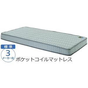 電動介護ベッド 介護むけ 介護ベッド プラッツ 1モーター ケアレットネオアルファ2 フラット P201-1KEA-PM03|kenkul|02