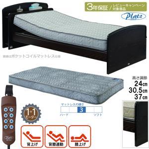 介護ベッド プラッツ 電動介護ベッド介護むけ 1+1モーター ケアレットネオアルファ2 宮付き P201-5KEB-PM04|kenkul