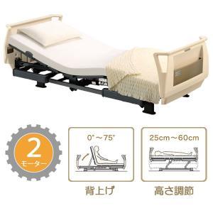 介護ベッド パラマウントベッド クオラ(Q-AURA) 2モーター 介護用ベッド 選べるマットレス サイドレール付き KQ-62310 KQ-62210|kenkul|02