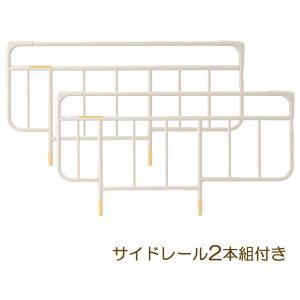 介護ベッド パラマウントベッド クオラ(Q-AURA) 2モーター 介護用ベッド 選べるマットレス サイドレール付き KQ-62310 KQ-62210|kenkul|04