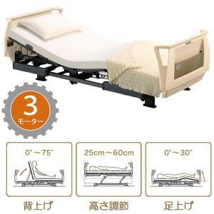 介護 用 ベッド 介護施設向けベッド シーホネンス[医療・介護用品/福祉用具の販売]