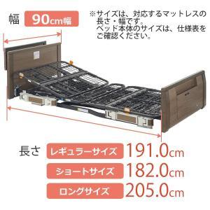 介護ベッド プラッツ 超低床電動ベッド ラフィオ(Rafio) 2モーター ポジショニングベッド 木製宮付きボード|kenkul|02