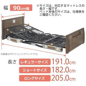 介護ベッド プラッツ 超低床電動ベッド ラフィオ(Rafio) 背上げ1モーター ベーシックベッド 木製フラットボード kenkul 02