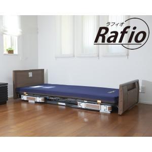 介護ベッド プラッツ 超低床電動ベッド ラフィオ(Rafio) 背上げ1モーター ベーシックベッド 木製フラットボード kenkul 03
