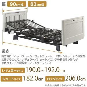 介護ベッド プラッツ 介護用ベット 3モーターベッド ミオレット3(MioLet3)・樹脂ボード・3点セット サイドレール(手すり・柵)付き マットレス付き|kenkul|02