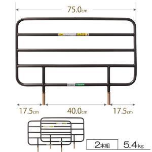 介護ベッド プラッツ 介護用ベット 3モーターベッド ミオレット3(MioLet3)・樹脂ボード・3点セット サイドレール(手すり・柵)付き マットレス付き|kenkul|06