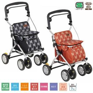 シルバーカー ルーティII 幸和製作所 SLM08 手押し車 (老人 高齢者 カート) 介護用品・UL-307175|kenkul