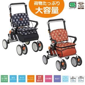 シルバーカー レコルティII 幸和製作所 SLT10 手押し車 (老人 高齢者 カート) 介護用品・UL-307176|kenkul