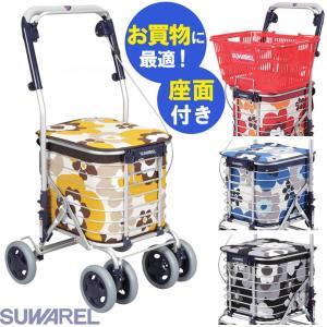 シルバーカー ワイヤーカート・スワレル(花柄)SUWAREL ユーバ産業 AS-0275 手押し車 (老人 高齢者 カート)・UL-374306|kenkul