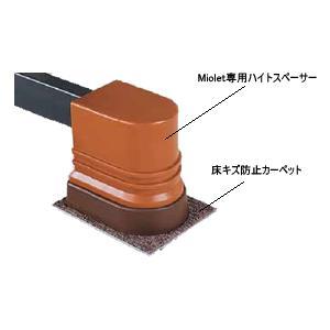 Miolet(ミオレット)専用ハイトスペーサー(4個組み)|kenkul