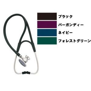 聴診器・ハーベーDLXダブルヘッド聴診器・ウェルチ・アレン|kenkul