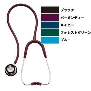 聴診器・プロフェッショナル聴診器(小児用)・ウェルチ・アレン|kenkul