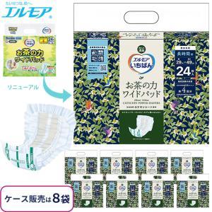 紙おむつ エルモア いちばん お茶の力 長時間ワイドパッド 男女共用 24枚 カミ商事・UL-648030 kenkul