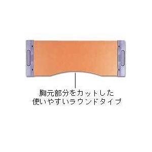 プラッツ介護ベッド PZB/GHB用オーバーテーブル マット幅90cm対応タイプ|kenkul