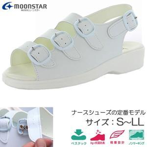 介護シューズ おもいやり 301 レディース ワークシューズ おもいやり301 ホワイト ナースシューズ ヘルパー靴 定番モデル ムーンスター・UL-221004 kenkul