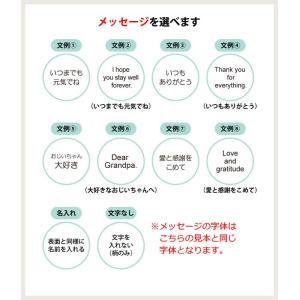 杖 伸縮 名前入り【名入れ無料】【送料無料】男性用 おしゃれ プレゼント|kenkul|05