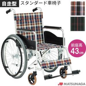 自走式車椅子(車いす) 松永製作所 AR-101 kenkul