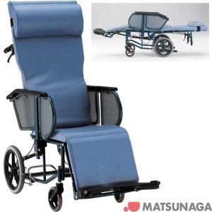 リクライニング式車椅子(車いす)介助式 松永製作所 エスコート(FR-11R) スチール製車椅子|kenkul