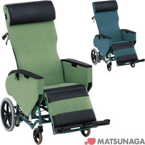 リクライニング式車椅子(車いす)介助式 松永製作所 エリーゼ(FR-31TR) スチール製車椅子|kenkul