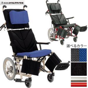リクライニング式車椅子(車いす)介助式 ぴったりフィット KPF16-40・42 カワムラサイクル アルミ製車椅子|kenkul