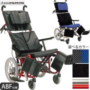 リクライニング式車椅子(車いす)介助式 ぴったりフィット KPF16-40・42ABF アルミ製車椅子|kenkul